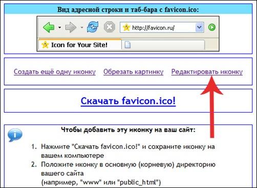 favicon3