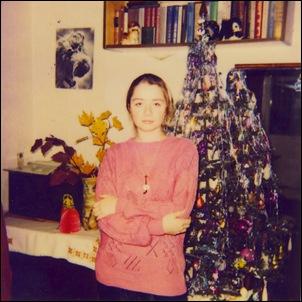 Новый год 1995